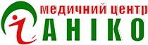 Медичний центр АНИКО - приватний сучасний центр європейського стандарту у місті Рівне
